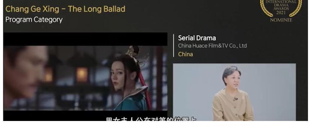 最佳女主角|迪丽热巴提名首尔电视节最佳女主角,提名也是肯定了