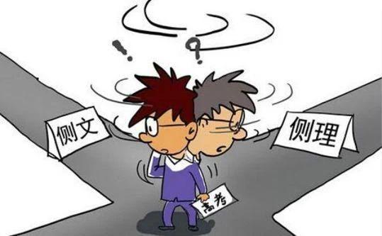 赵颖丨选择读文科,阻力有多大?