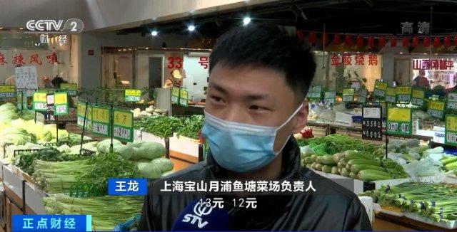 """降!降!降!山西菜價腰斬!上海又現久違的""""一元菜""""!菜籃子為啥省錢啦?"""