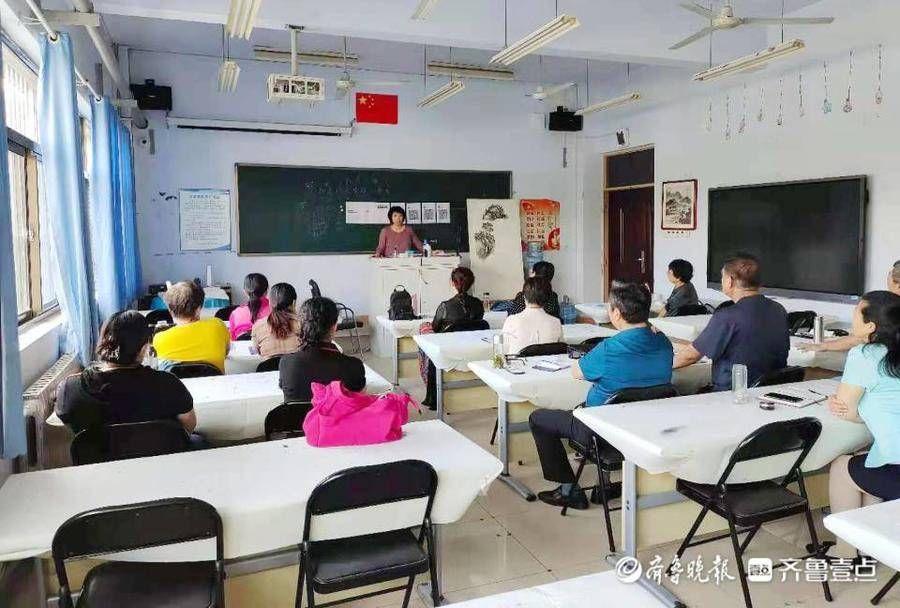 滨州市老年大学职业学院分校顺利开学