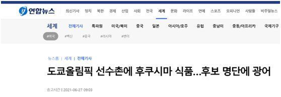韓國自帶盒飯,是膽小怕變異?不,膽子大得很!