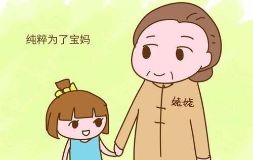 带外孙几年,被女婿一句话寒了心,三类家庭姥姥最好别帮忙带娃