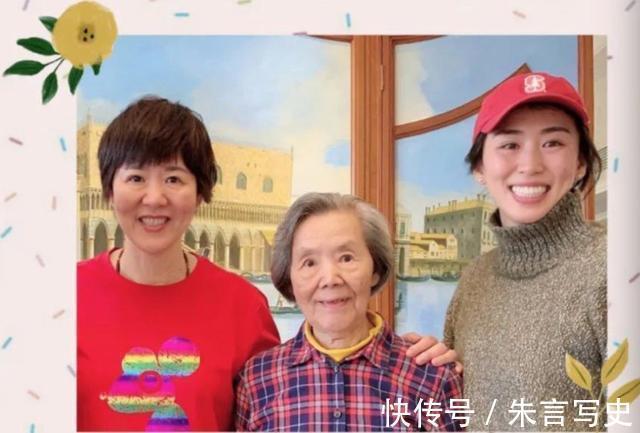 中国女排|泪目!母亲去世,郎平隐瞒长达一年,卸任后去扫墓:特别想念老妈