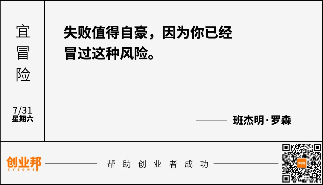 特斯拉Model 3降價15000元;蔚來加速推出中低端品牌;騰訊音樂人事調整|邦早報