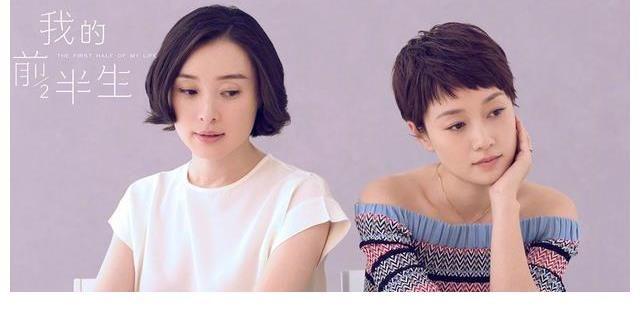 """《我的前半生2》将播出 金东重复着""""贺信"""" 但女主却换成了刘涛"""