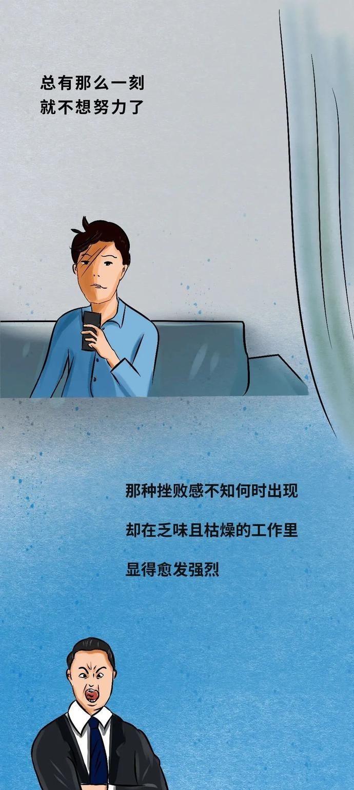 """【国际网络安全宣传周】""""阿姨,我不想努力了..."""""""