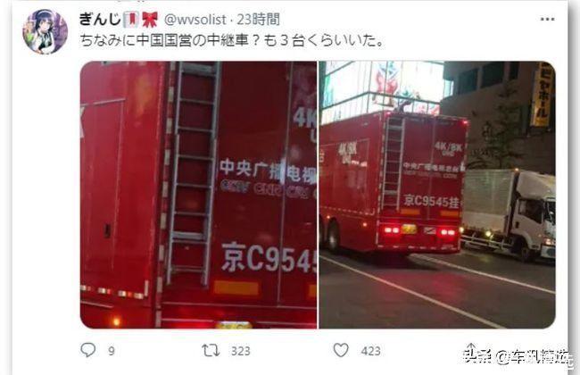 中國牌照車輛現身日本街頭,中日網友集體圍觀喜提熱搜