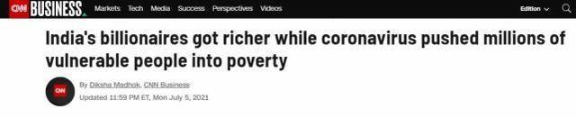 印度疫情肆虐數百萬人陷入貧困,但超級富豪財富卻飆升數百億美元