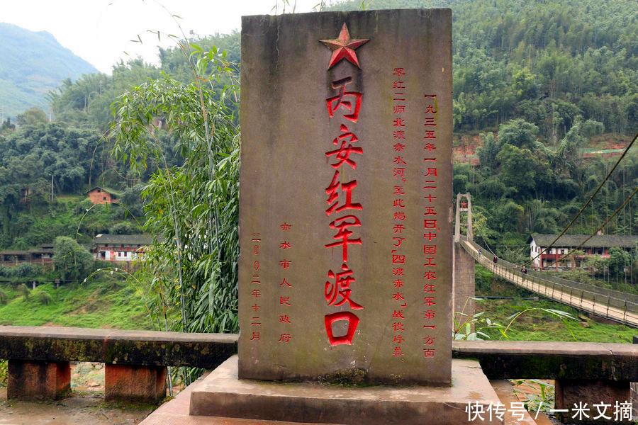 丙安古镇,千年军商古城堡,全国100个红色旅游经典地之一