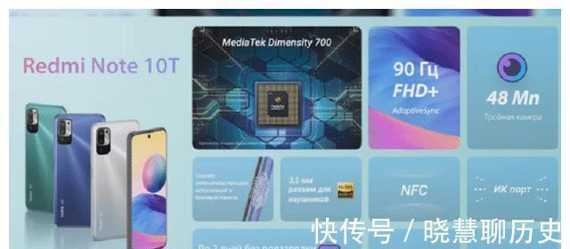redminote10t|RedmiNote10T海外发布:5000mAh电池加持