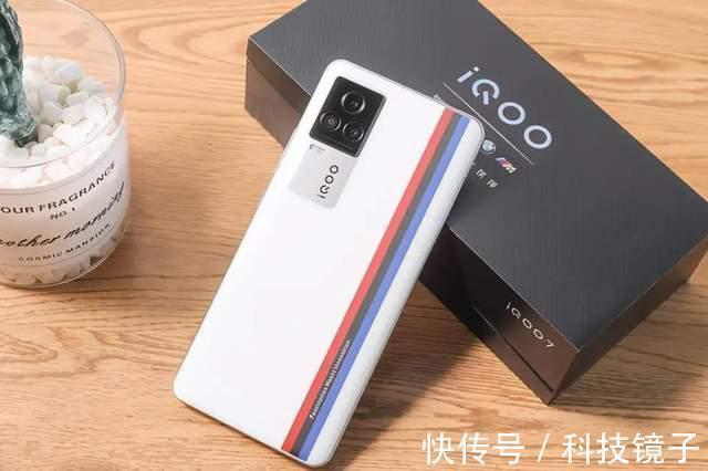 高性能|vivo高性能120W快充手机,12GB 256GB定价亲民,你会买吗?