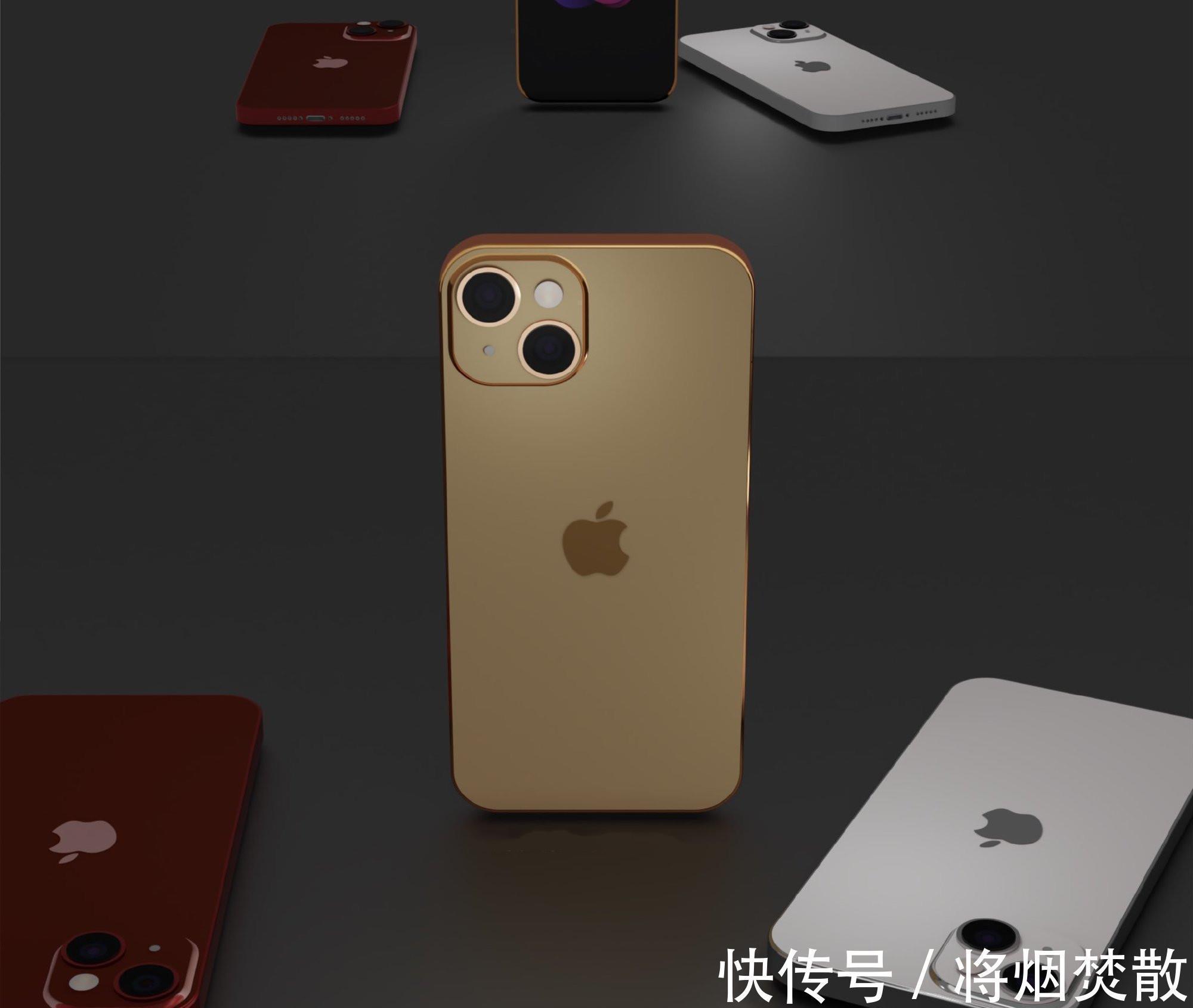 iphone12|iPhone13定于9月14日发布,新增两个配色,四款机型,价格要涨