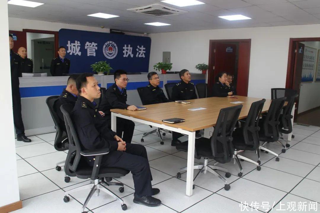 市城管執法局嚴永康副局長調研指導長寧區局數字化轉型工作