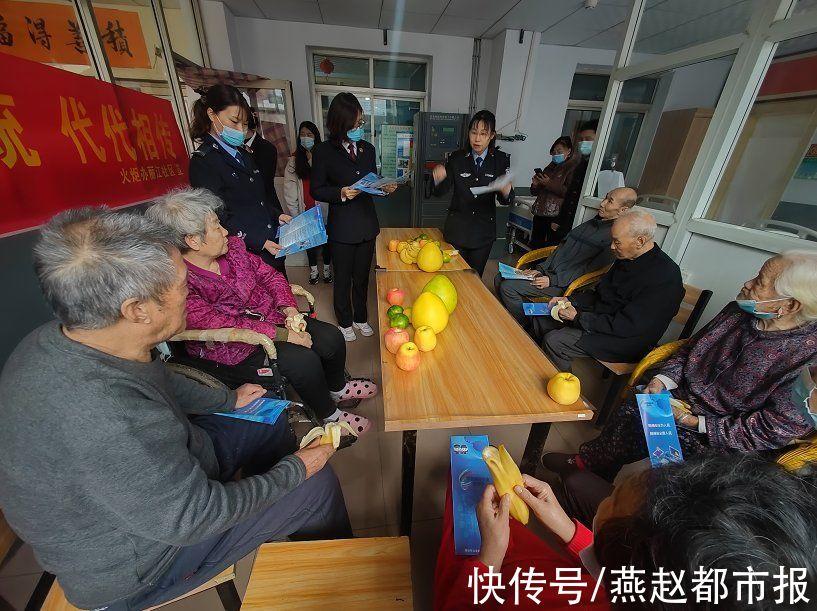 敬老|邢台:为老人组建网络安全防线