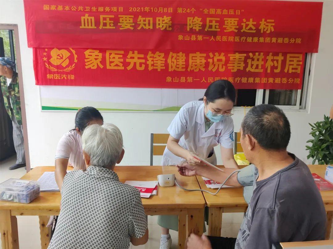 重阳节|礼物、团子、义诊……象山这个乡镇的节日慰问很暖心