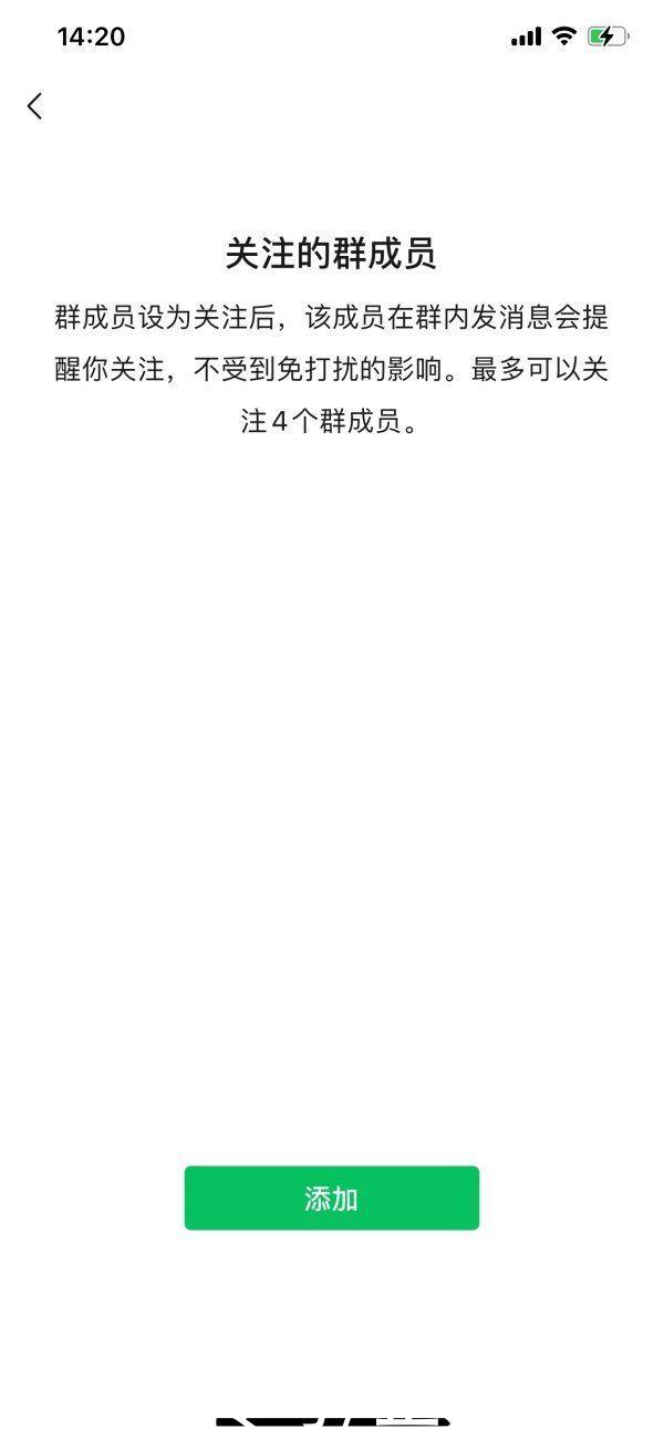 微信iOS版迎重大更新:你可以把蜜雪冰城主題曲當鈴聲瞭
