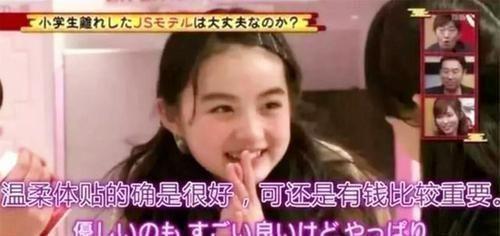 日本的孩子有多早熟看这些图片,网友三观再次被刷新