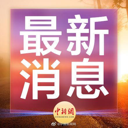 反不正當競爭部際聯席會議首次全體會議在京召開