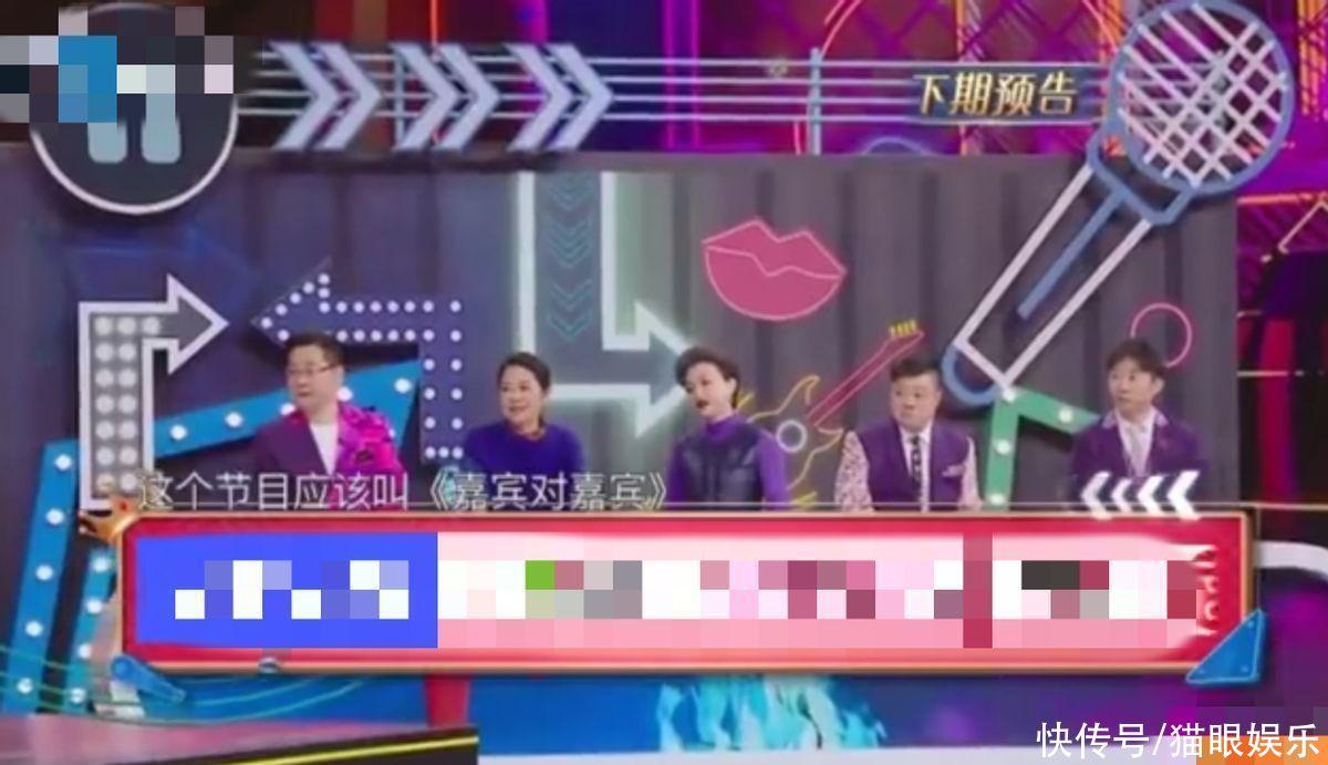 兩大主持人與沈騰辯論,倪萍直言受盡瞭屈辱,拉楊瀾當場離開?