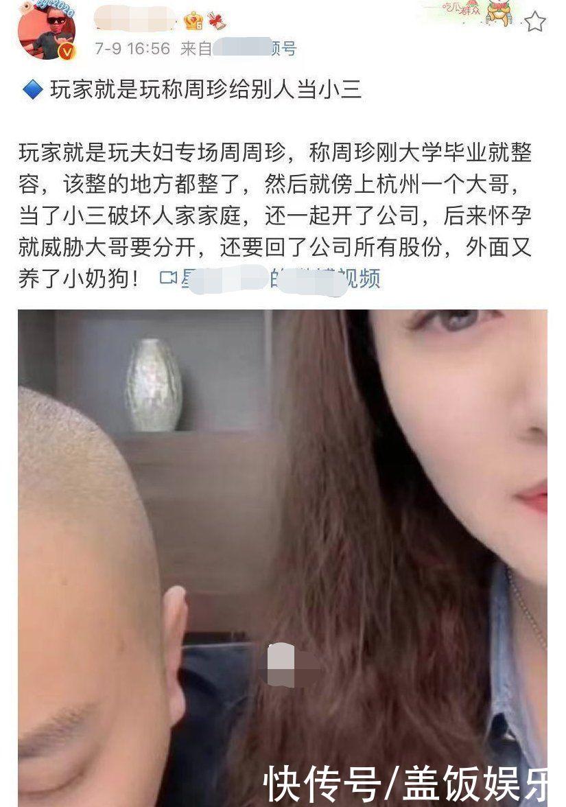 知名美女網紅被曝小三醜聞!傍已婚富豪以懷孕相威脅,現身價3億