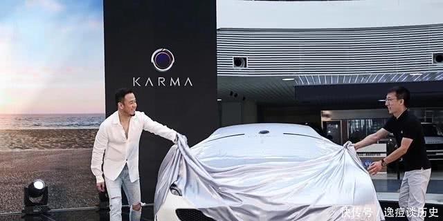 楊坤喜提限量版Karma,這是何方神車,重點全球隻有15輛