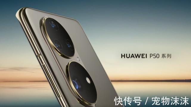 iphone|iPhone13配置全方位确认,四个方面升级,让果粉没有白等
