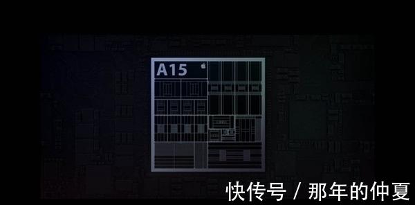 苹果iPhone 13首发!台积电6月营收泄密:苹果A15芯片已大规模量产