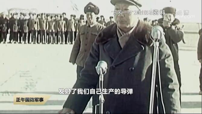 「百歲少年」顧海樓:來!一起看東風問天!