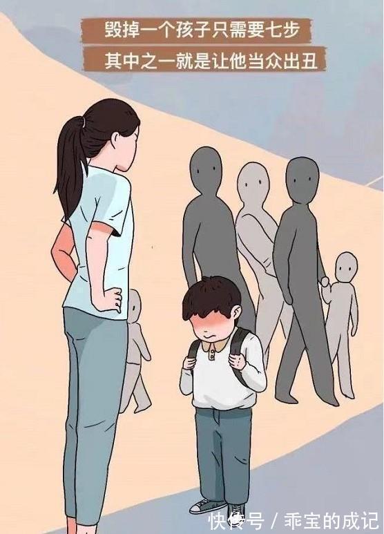 大脑|你吼孩子的时候,他为什么不说话?这3个真相很扎心,父母要懂