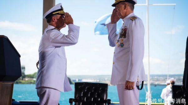 外媒:美軍印太司令部「換帥」新帥或維持對華強硬立場