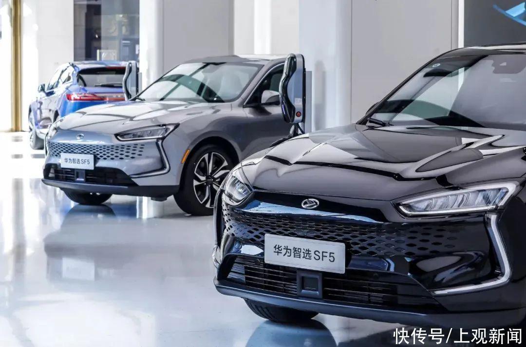 華為首次跨界賣車,長城重啟轎車項目
