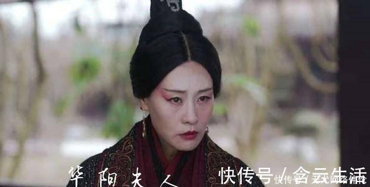 华阳夫人 《大秦赋》中华阳夫人反对嬴政为太子,扶持成蟜,不符合历史记载