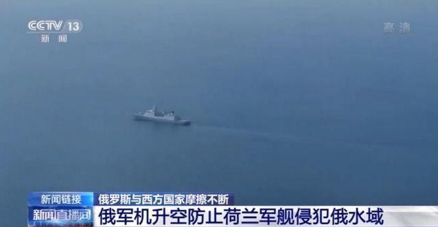 俄軍艦開火軍機升空驅逐越界船隻 俄羅斯與西方國傢摩擦不斷