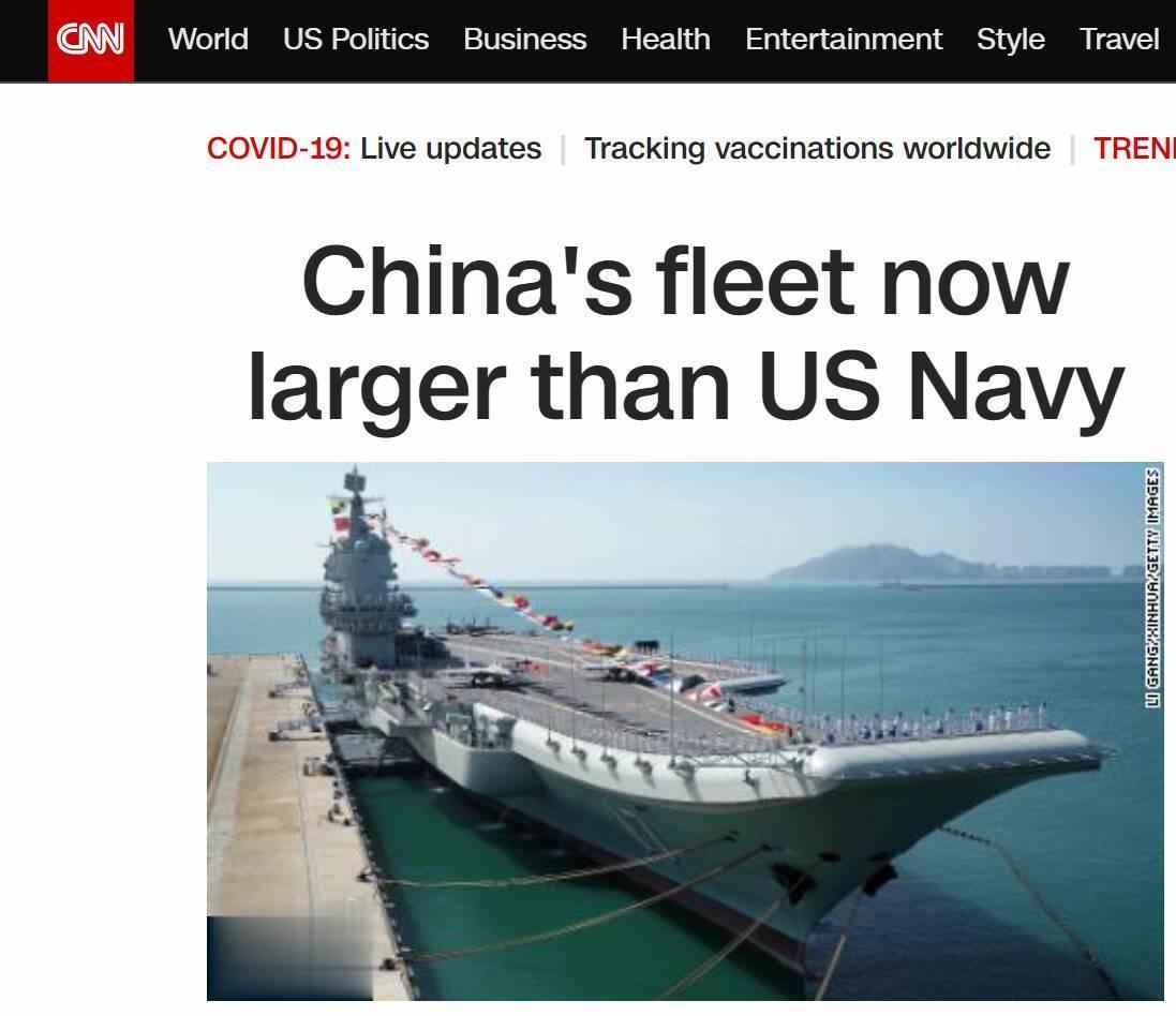 """渲染中國威脅?CNN炒作""""中國已建成世界上最大規模海軍"""""""