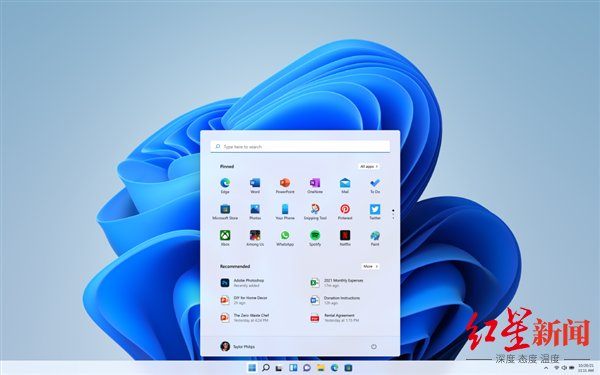 Windows 11來瞭!支持安卓應用能刷抖音,微軟市值站上2萬億