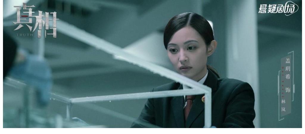 许亚军|陈星旭携悬疑大剧重磅来袭,女主颜值天花板,配角比主角更受欢迎