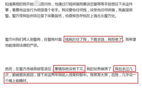 袁姗姗 钱枫曾询问袁姗姗是否15岁交男友,汪涵撮合,曹云金前妻公开反对