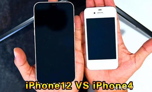iphone 12|乔布斯与库克的经典对决,iPhone12与iPhone4真机对比,精彩