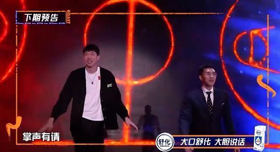 遼寧新疆遇到瞭麻煩!郭艾倫和周琦再度聯手上綜藝,引發巨大爭議
