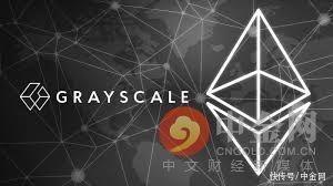 灰度宣佈清算並解散其Grayscale XRP Trust