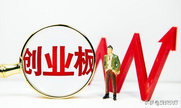 """A股:""""三連陰""""意味著新一輪的下跌開始瞭?明天,股市行情分析"""