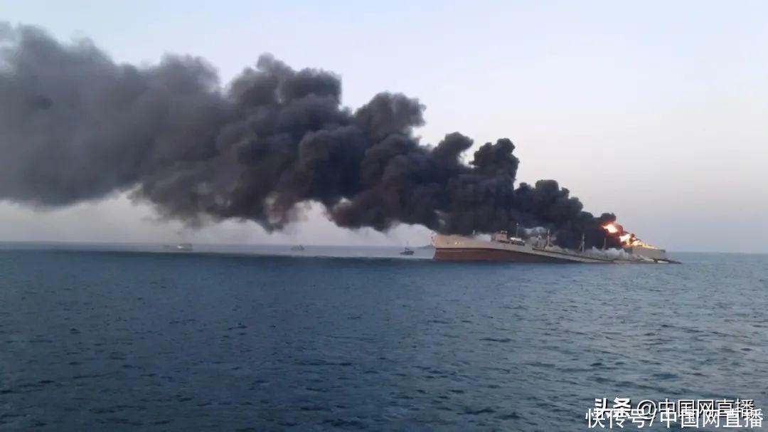 伊朗一海軍軍艦著火沉沒