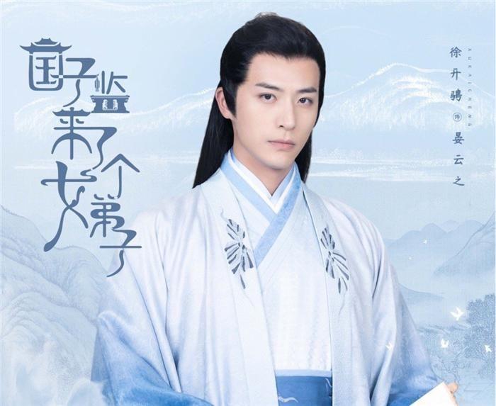 官宣|赵露思一连官宣5部新剧,搭档全是正当红,这是准备在明年霸屏?