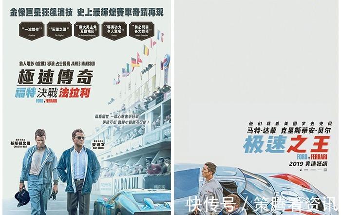 电影|蒙叔马特·达蒙让人重看N遍不腻的好电影推荐
