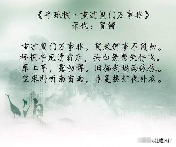 古诗词 相顾无言,惟有泪千行——九首凄凉古诗词,泪染襟衫湿
