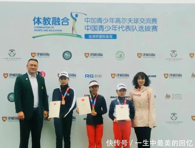 劉國梁女兒和王皓兒子,如今兩位都是高爾夫冠軍,究竟誰更厲害?