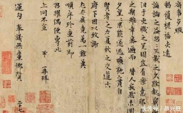 华谊兄弟用2.08亿元拍下一封书信,马未都:一个字就值一辆法拉利