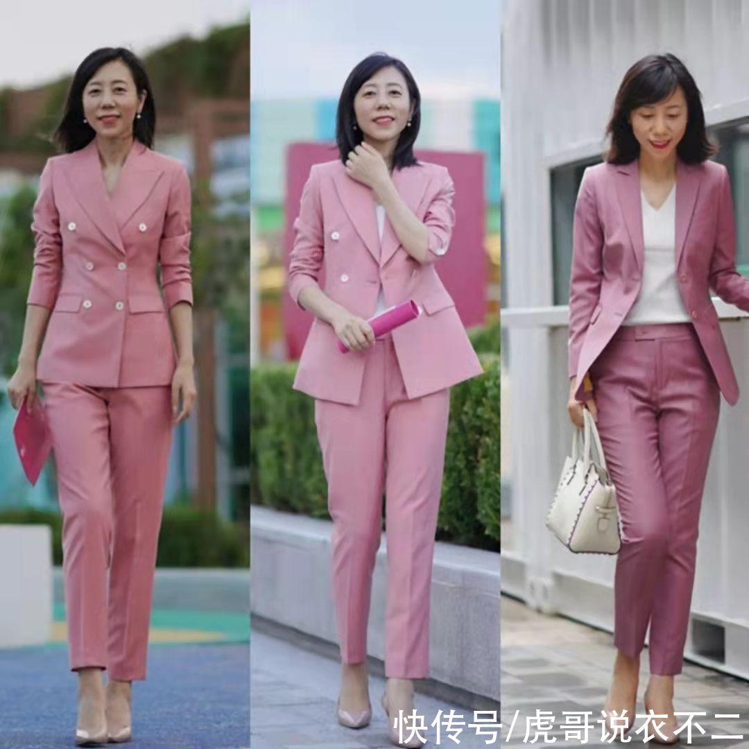 """成套 这个秋季火了一种穿法,叫""""西装成套穿"""",50岁女人穿好有精气神"""