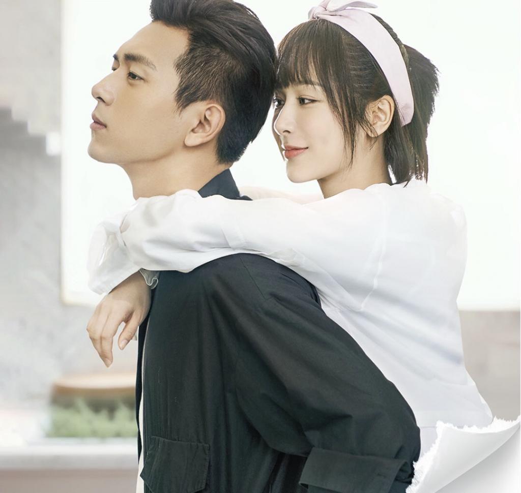 楊紫連續兩年想卡點為李現慶生卻總是錯過時間,網友這倆絕對戀愛了