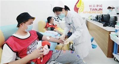 天津智能献血屋启用 几分钟完成10多项指标检验